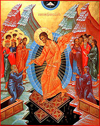 Пасхальное послание митрополита Ростислава